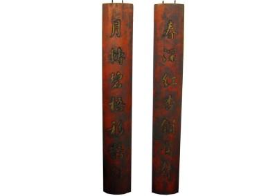 Schrift-Paneele China