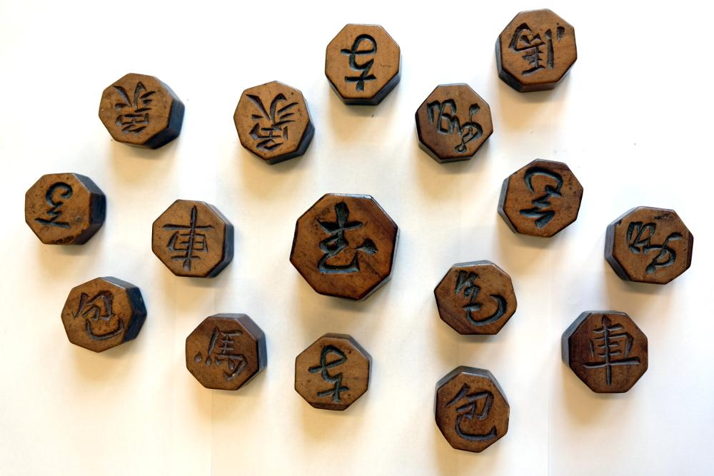 Japanisches Buchstabenspiel